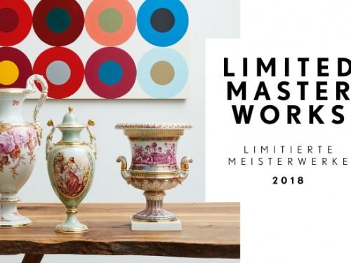 Серия Лимитированных изделий 2018 года мануфактуры Meissen